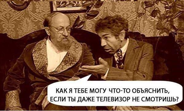 Менталитет русского народа