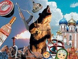Что думают о русских и России за границей