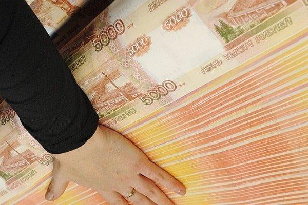 Почему государство не может напечатать деньги?