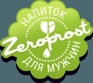 Лечение и профилактику простатита гарантирует Зеропрост!