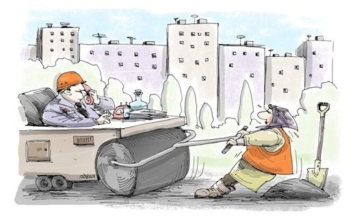 Неравенство полов в современном обществе.