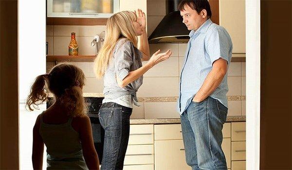 Бытовые конфликты в семье
