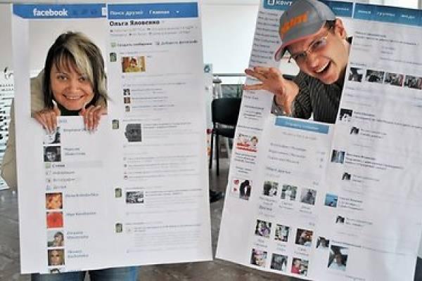 Почему люди заводят отношения в социальных сетях?