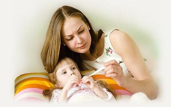 Высокая температура у ребенка — что делать и чем сбить?