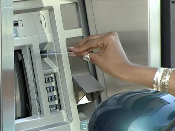 Когда банкомат вернет карту