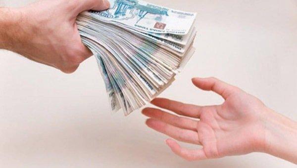 Как взять деньги у мужчины