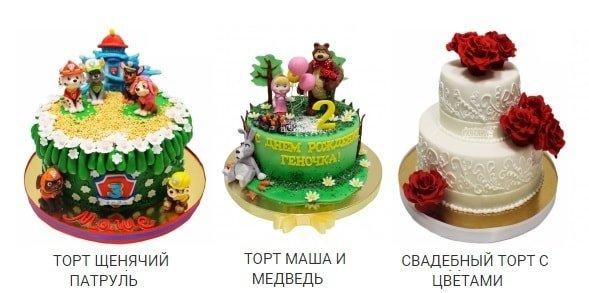 Торты от Московского Пекаря на ваш праздник