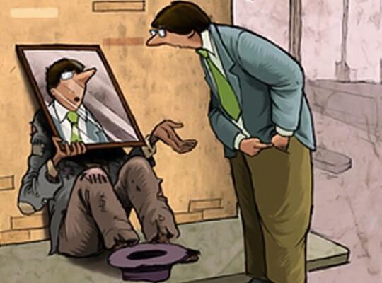 Сострадание к нищим