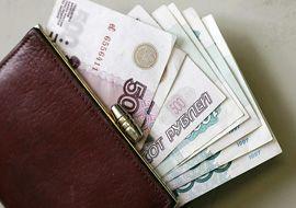 Где быстро взять деньги?