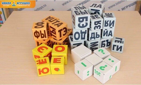 Кубики Зайцева – методика обучения чтению.