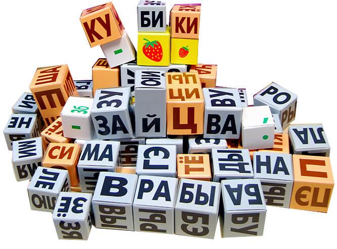 Кубики Зайцева.