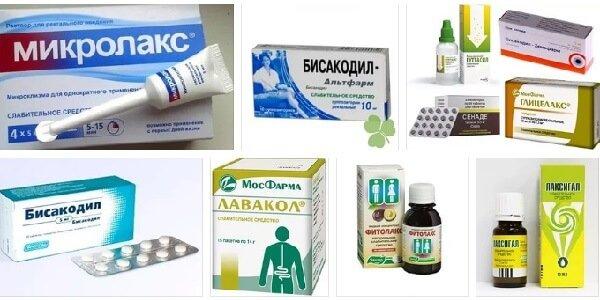 Слабительные средства при запорах – обзор препаратов.