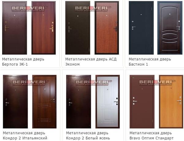 Рекомендации по выбору входной двери.