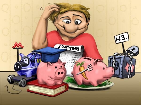 Семейный бюджет– как экономить, доходы и расходы.