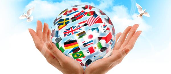 Изучаем иностранные языки.