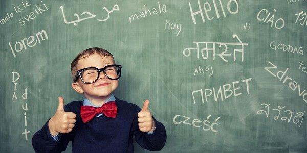 Иностранные языки – каким словам и фразам не учат, почему?