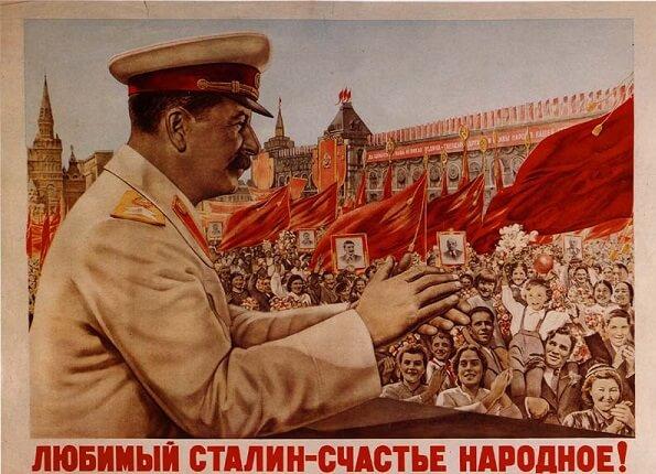 Сталинские времена – как жили люди при Сталине?