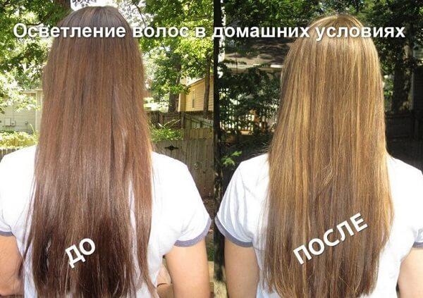 Осветление волос в домашних условиях без химии.