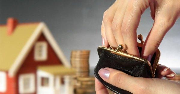 Как купить собственное жилье при средней зарплате.