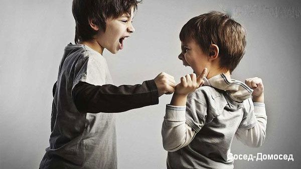 Детская агрессия - что делать?