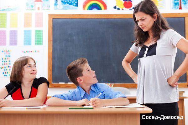 Почему ребенок не хочет идти в школу? Причины и что делать.