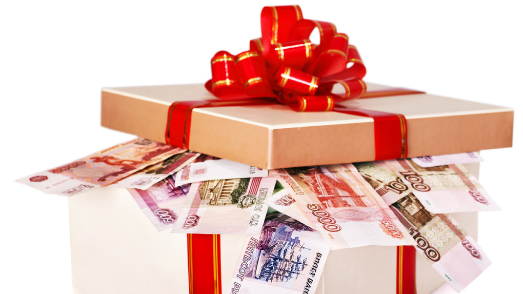 Деньги подарок картинка